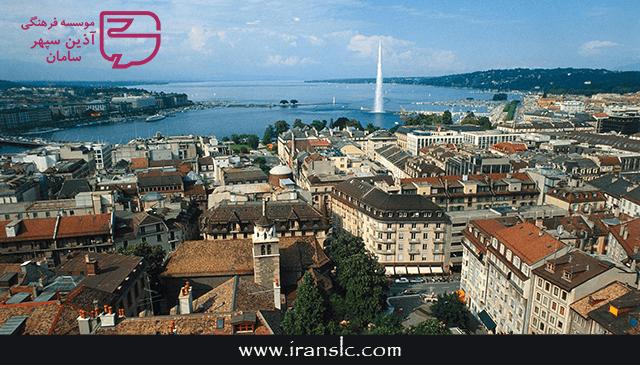 تورهای علمی و تفریحی سوئیس