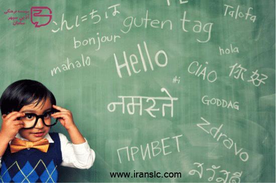 بهترین-سن-برای-یادگیری-زبان