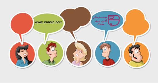 تقویت-مهارتهای-زبان