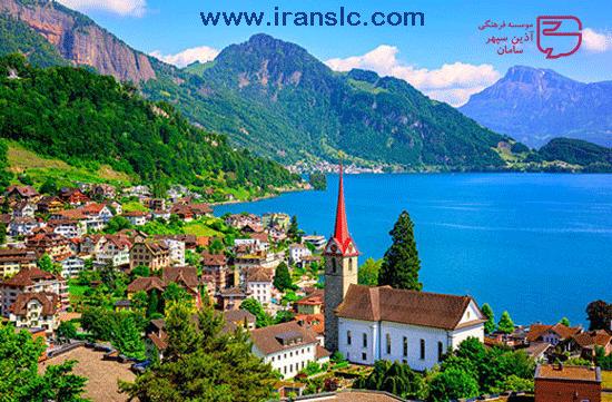 سامر کمپ سوئیس
