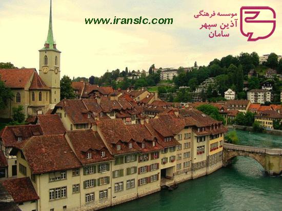 مدارس تابستانی سوئیس