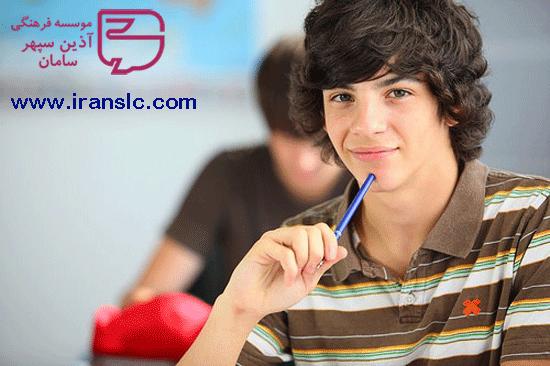آموزش زبان برای نوجوانان