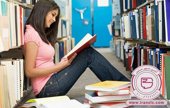 یادگیری زبان انگلیسی به روش خود آموز