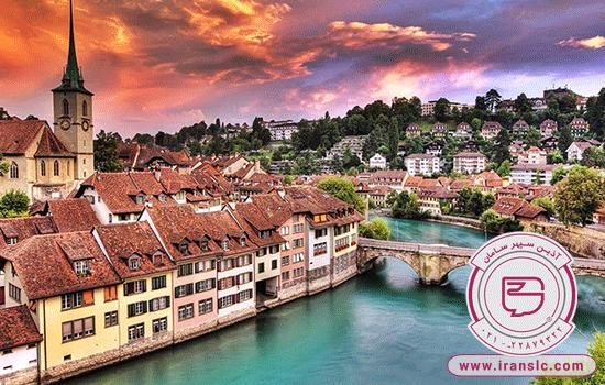 جاذبه های پایتخت سوئیس