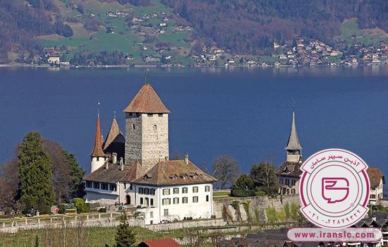 قلعه های دیدنی سوئیس
